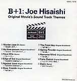 「B+1」久石譲・映画音楽集 画像