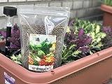 満点6-7-5 プロ農家も使ってる有機ペレット肥料 (1kg)