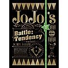 ジョジョの奇妙な冒険 第2部 戦闘潮流 Blu-ray BOX