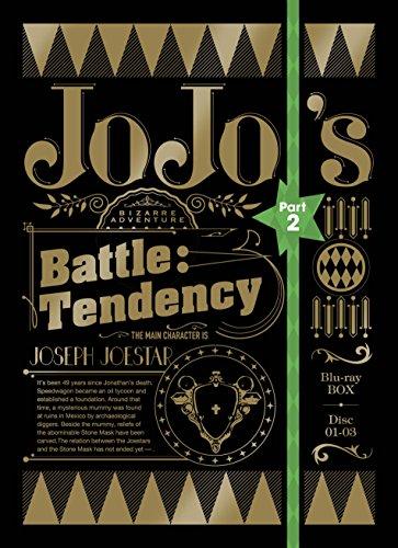 ジョジョの奇妙な冒険 第2部 戦闘潮流 Blu-ray BO...