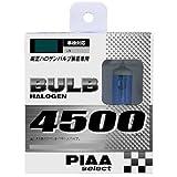 PIAA ( ピア ) ハロゲンバルブ 【ピアセレクト 4500K】 H11 12V55W 2個入り HS26