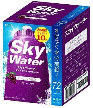 【1箱(1L×10袋入)】クラシエ スカイウォーター グレープ味2L(20g×2袋)×5個