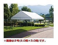 学校/イベント用テント 岸工業 テント ブルドックスロープ 2号(3.56×5.30m[2.0間×3.0間]) ブルー