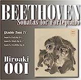 ベートーヴェンフォルテピアノのためのソナタ集 Plaudite Amici IV 画像