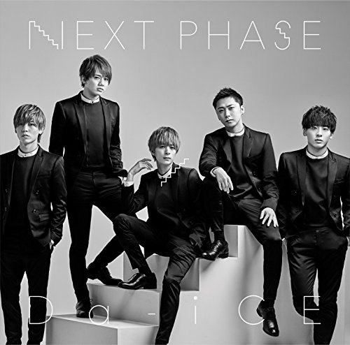 【Da-iCE】アルバム「NEXT PHASE」にアリアナグランデ公認のカバー曲を収録!?収録曲ありの画像