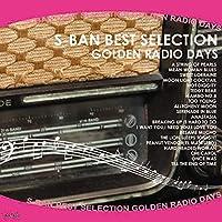 懐かしのS盤ヒットアワー 真珠の首飾り CD AX-405 【人気 おすすめ 通販パーク】