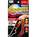 スリムウォーク メディカルリンパ おでかけ用 ハイソックス ブラック S-Mサイズ(SLIM WALK,medical lymph socks,SM)