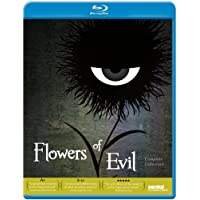 Flowers of Evil: Complete Collection/