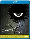惡の華: コンプリート・コレクション 北米版 / Flowers of Evil: Complete Collection [Blu-ray][Import]