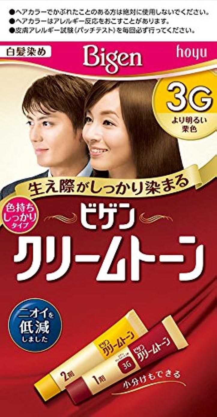 飲み込む冷蔵するサドルホーユー ビゲン クリームトーン 3G (より明るい栗色)  1剤40g+2剤40g