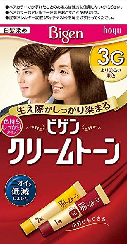 広告するコントロール行うホーユー ビゲン クリームトーン 3G (より明るい栗色)  1剤40g+2剤40g
