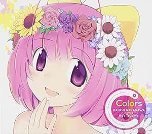Colors (初回限定盤)