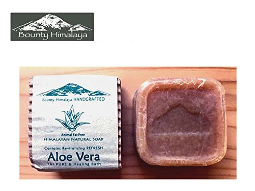 円形の振り向くスプリットアーユルヴェーダ ヒマラヤ アロエベラ ソープ Bounty Himalaya Aloe Vera SOAP(NEPAL AYURVEDA) 100g