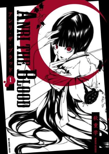 ANRI THE BLOOD(1) (ビッグコミックス)