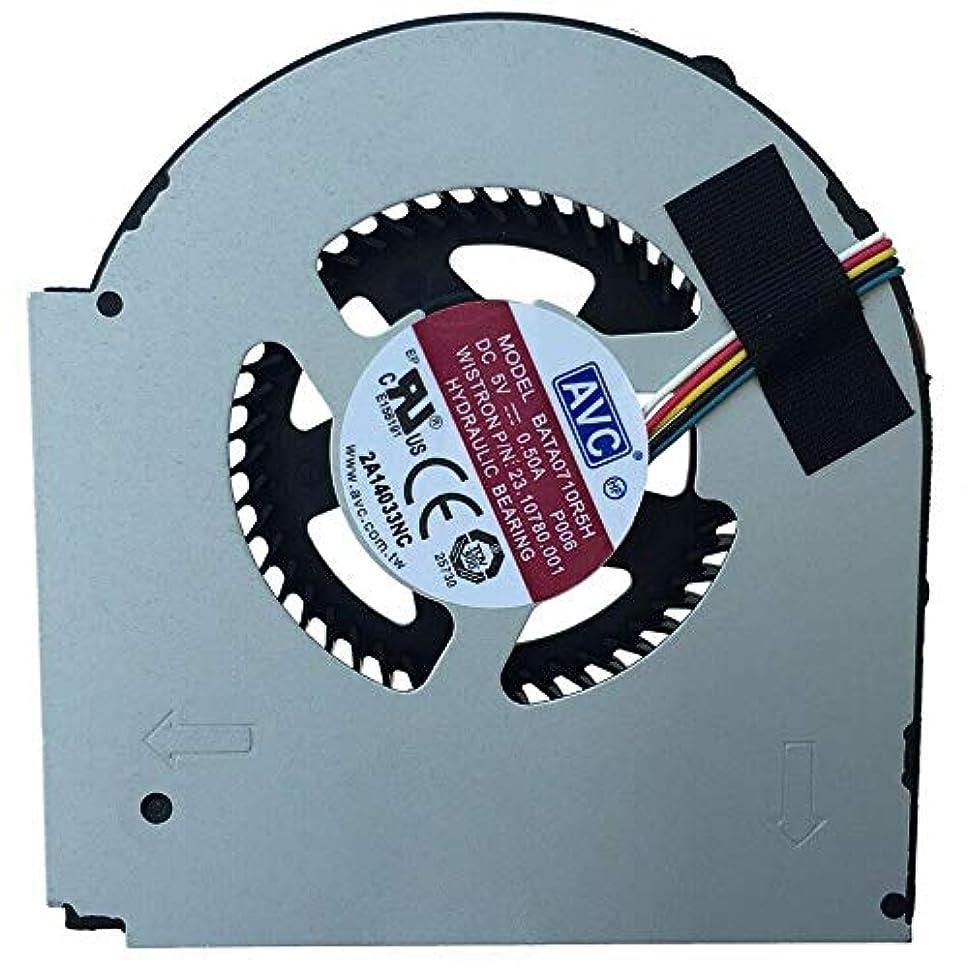 付与期限クローゼットノートパソコンCPU冷却ファン適用する ThinkPad L440 L540 Cooler BATA0710R5H P006 5V 修理交換用
