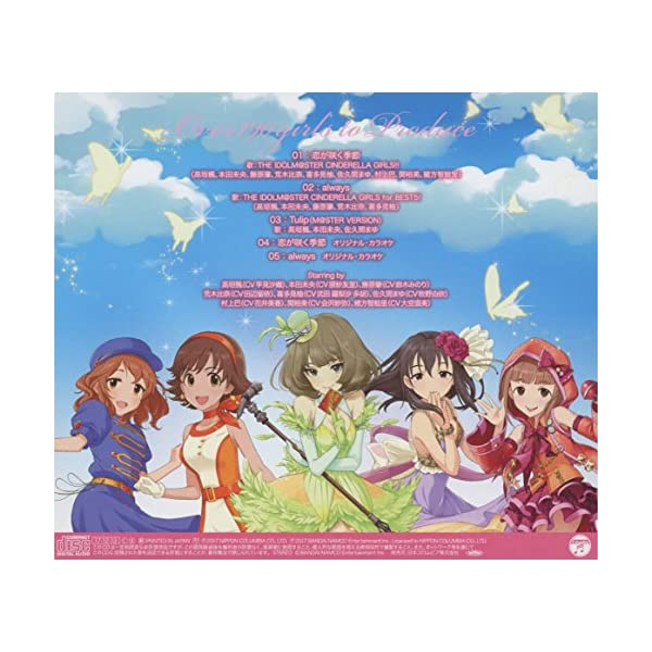 THE IDOLM@STER CINDEREL...の紹介画像2