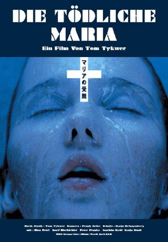 マリアの受難 [DVD]の詳細を見る