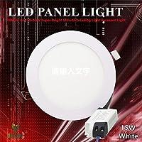LEDパネルライト 15w Round Panel Light 15w-R-W