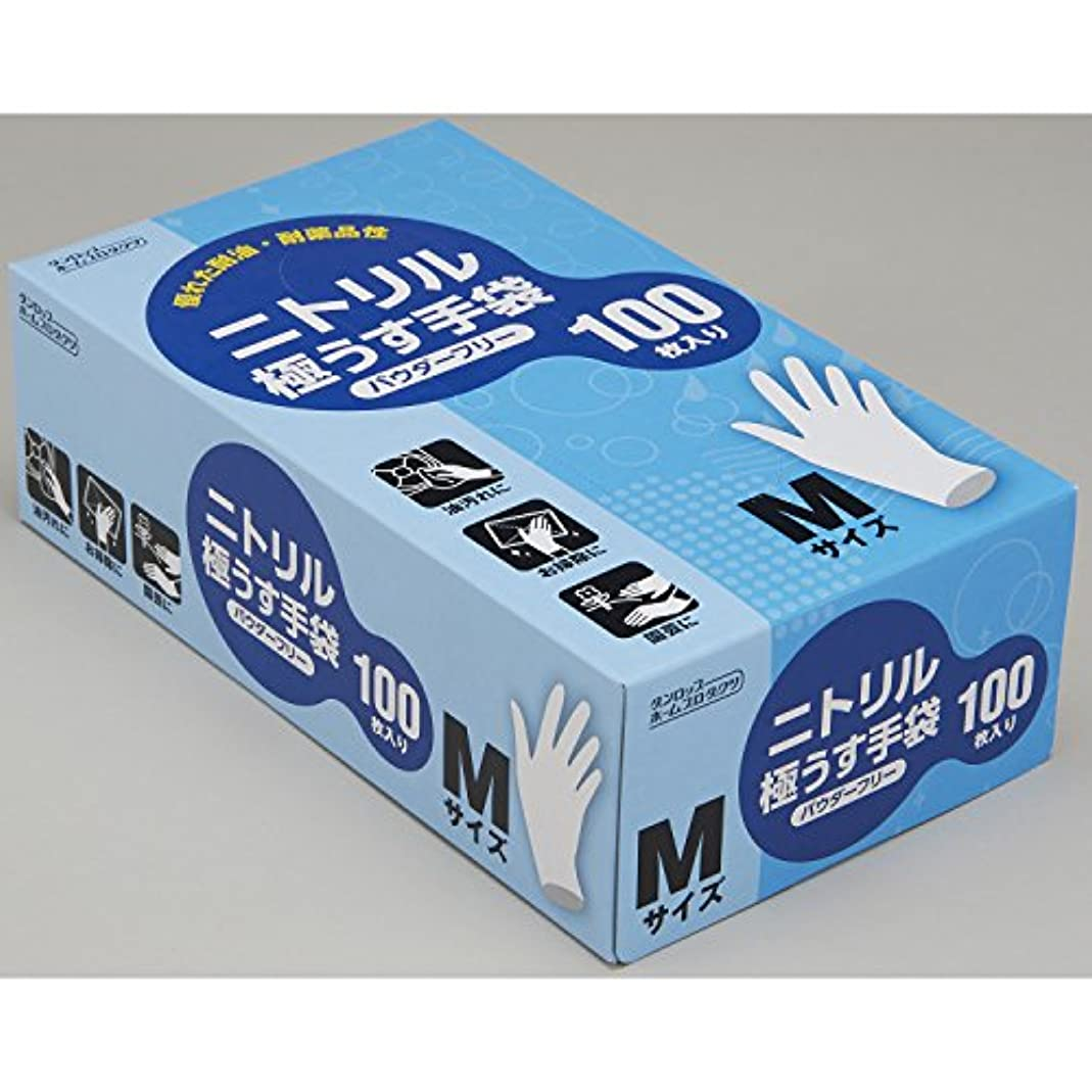 ダンロップ ホームプロダクツ ゴム手袋 ニトリル 極薄 パウダーフリー ホワイト M 介護 お掃除 園芸  100枚入
