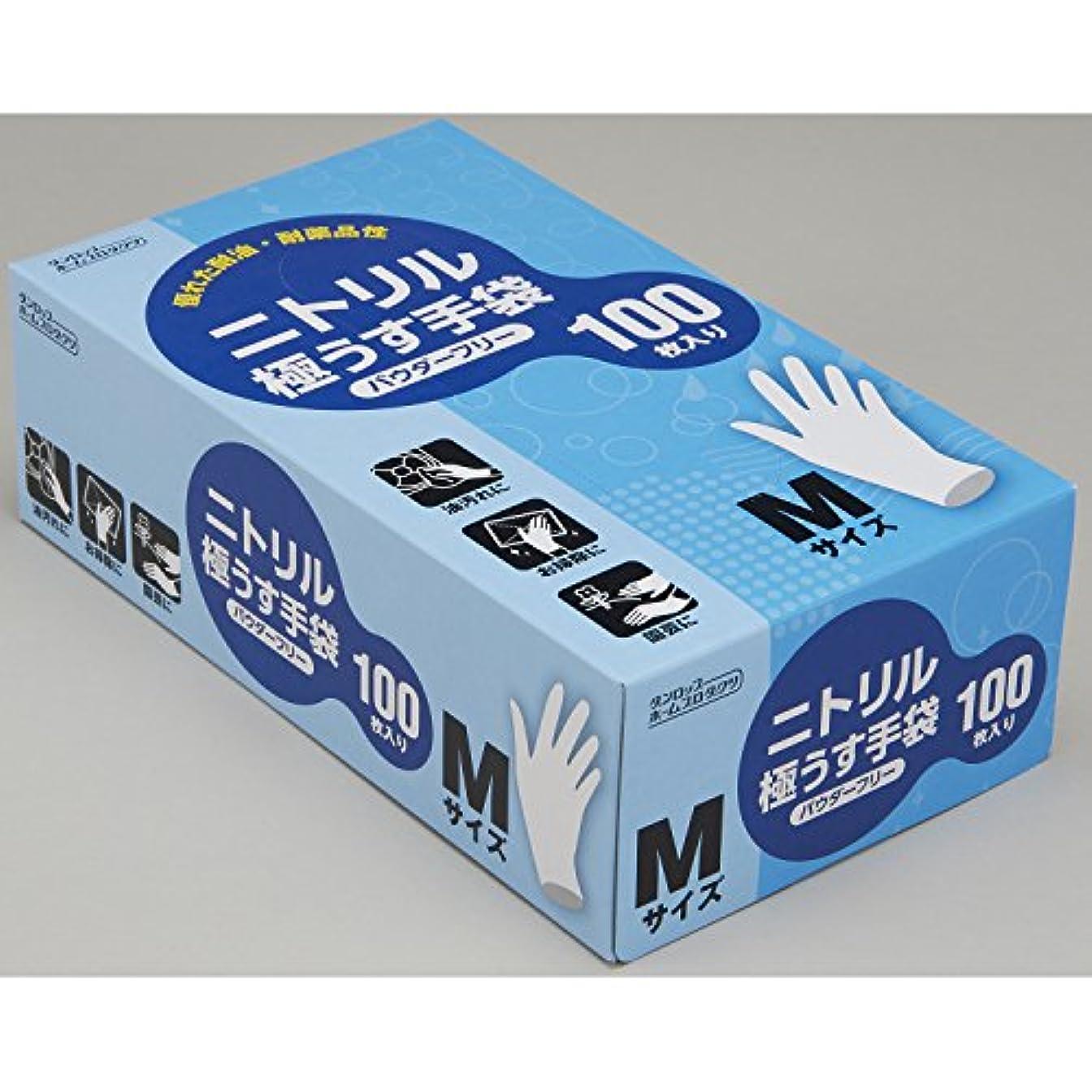 カナダレッスン少しダンロップ ホームプロダクツ ゴム手袋 使い捨て ニトリル 極薄 パウダーフリー ホワイト M 調理 掃除 洗濯 介護 食堂 100枚入
