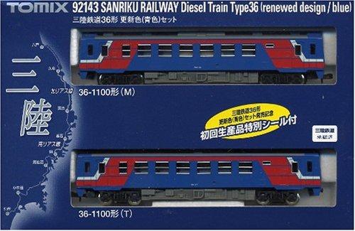 TOMIX Nゲージ 92143 三陸36更新色セット (青) 2両