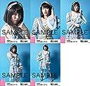 【横山由依】 公式生写真 AKB48 2017年04月 個別 「翼はいらない エスニック」衣装 5種コンプ