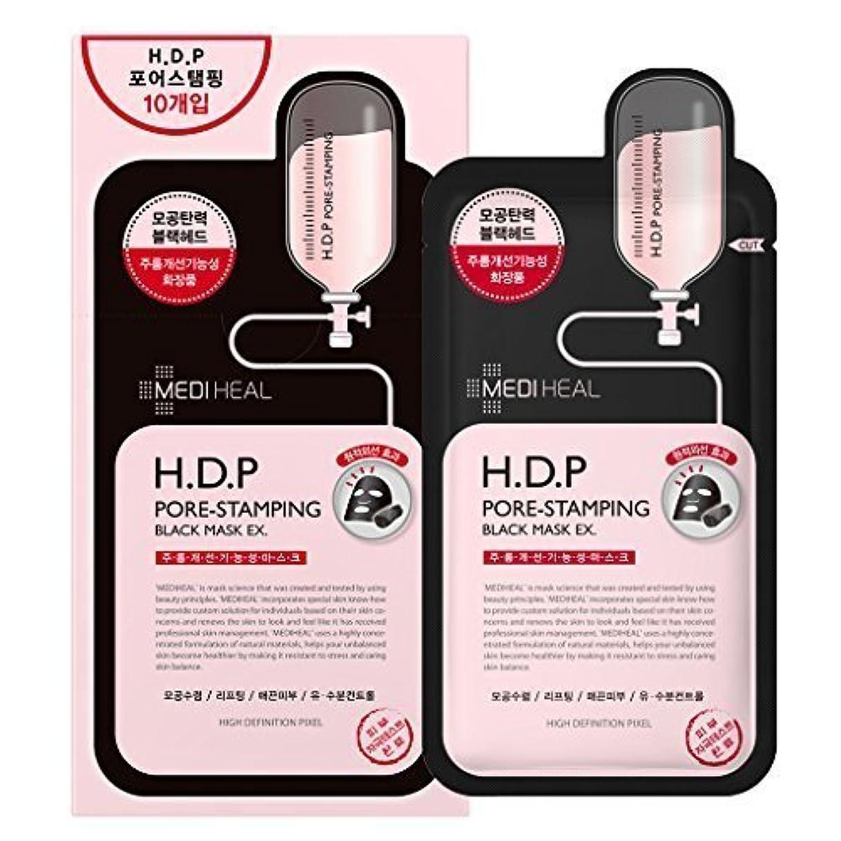 気を散らす床を掃除する苛性Mediheal h.d.p細孔スタンピングブラックマスクEX。 10のパック [並行輸入品]