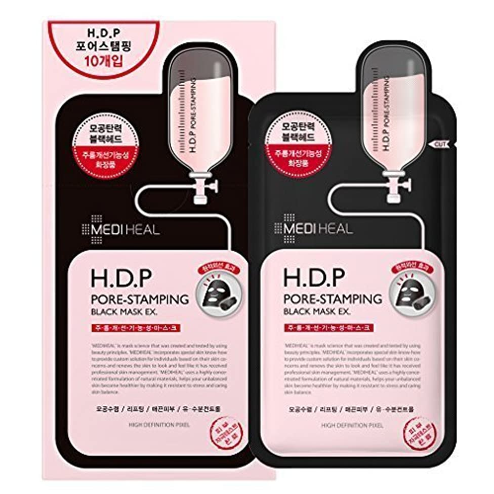 混乱させるポケット印象Mediheal h.d.p細孔スタンピングブラックマスクEX。 10のパック [並行輸入品]