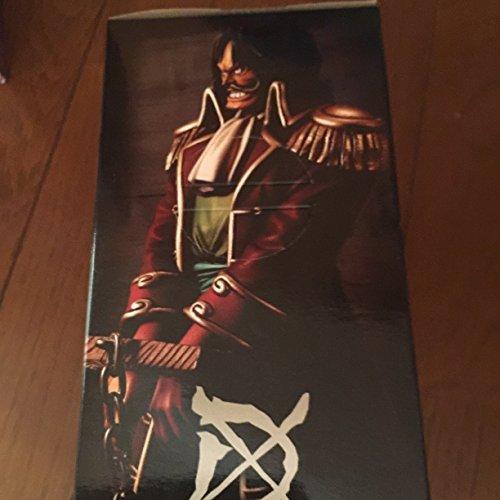 ワンピース DXフィギュア ~Dの称号~II ゴール・D・ロジャー