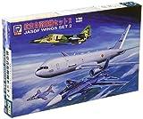 ピットロード 1/700 航空自衛隊機セット2