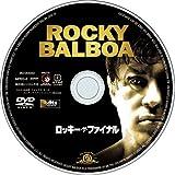ロッキー・ザ・ファイナル (特別編) [DVD] 画像