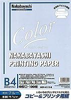 (業務用セット) コピー&プリンタ用紙 カラータイプ B4 100枚入 HCP-4111-B【×20セット】