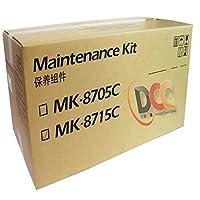 純正Kyocera Mita mk8715C 300Kフューザーメンテナンスキットfor cs6551ci cs7551ci