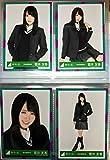 欅坂46 5thシングル 避雷針 MV衣装 ランダム生写真 4種コンプ 菅井友香
