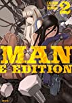 EAT-MAN COMPLETE EDITION(2) (シリウスKC)