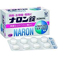【指定第2類医薬品】ナロン錠 48錠