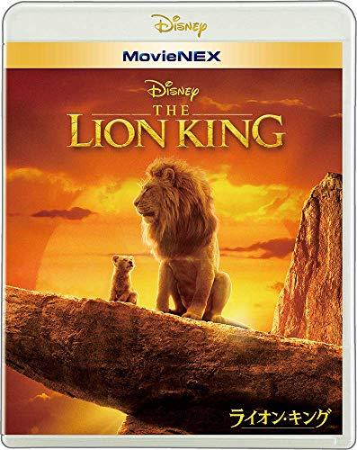 【店舗限定特典あり】ライオン・キング MovieNEX [ブルーレイ+DVD+デジタルコピー+MovieNEXワールド] [Blu-ray] (オリジナルラバーキーホルダー付き) (コレクターズカード)