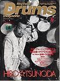 Rhythm & Drums magazine (リズム アンド ドラムマガジン) 1996年9月号つのだ☆ひろ 屋敷豪太 リック・アレン 樋口宗孝