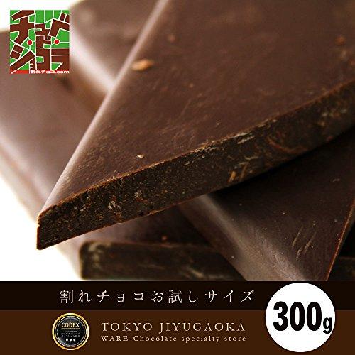 チュベ・ド・ショコラ お試し割れチョコ 選べる14種類 (ビター300g)