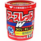 【第2類医薬品】アースレッドW [ゴキブリ・ダニ・ノミ用 6-8畳用 10g]