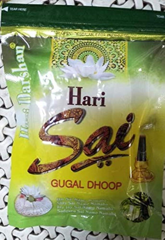 専ら爆弾忍耐Sribalaji Trader Hari Sai Natural Gugal Dhoop (Pkt-1)