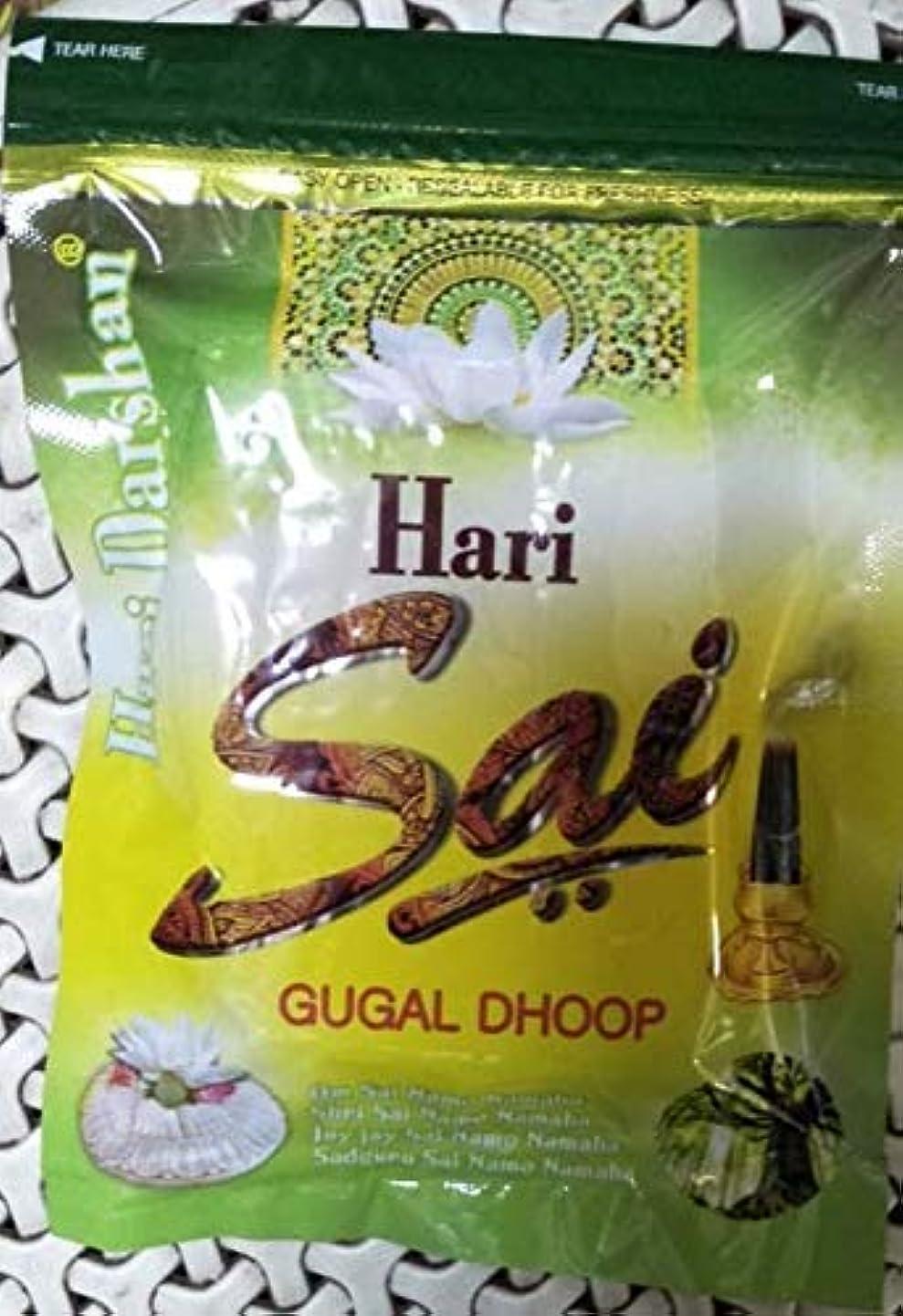 時代受信機熟練したSribalaji Trader Hari Sai Natural Gugal Dhoop (Pkt-1)