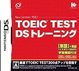 「TOEIC(R) TEST DS トレーニング」の画像