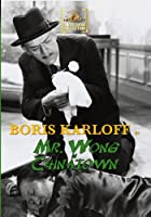 Mr. Wong in Chinatown [DVD] [Import]