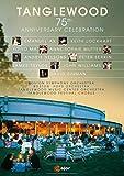 Tanglewood 75th Anniversary Celebration [DVD] [Import]