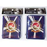 ポケモンカードゲーム デッキシールド 「first design」 2パックセット(62枚入り×2)