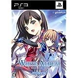 ホワイトアルバム -綴られる冬の思い出-(初回限定版: イラストレーションブック & オリジナルサウンドトラック同梱) - PS3