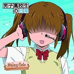 Mix Speaker's,Inc.「Shiny tale」のCDジャケット