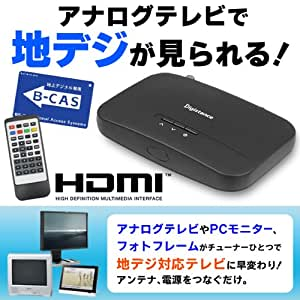 ゾックス地上波デジタルチューナー B-CASカード付 DS-DT403 ※お持ちのアナログテレビにつなげば簡単に地上デジタル放送が!シンプル構成なので簡単接続です!