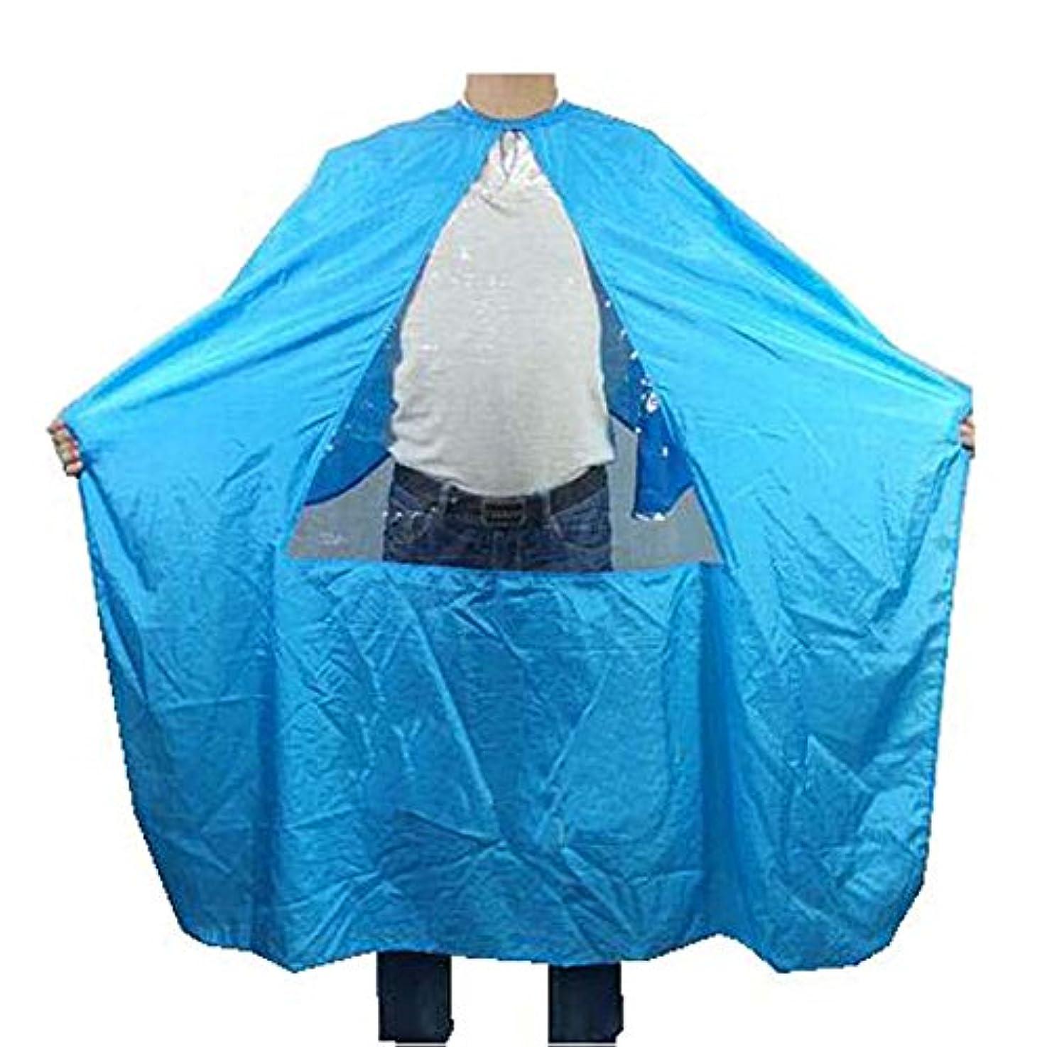 切り下げ古風な立方体ヘアビューティーサロンクライアントガウントライアングルタンペアレント、ブルーの防水着色染料ケープスモック